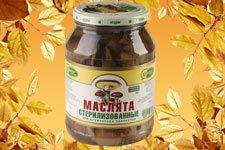 грибы для кулинарной обработки, маслята
